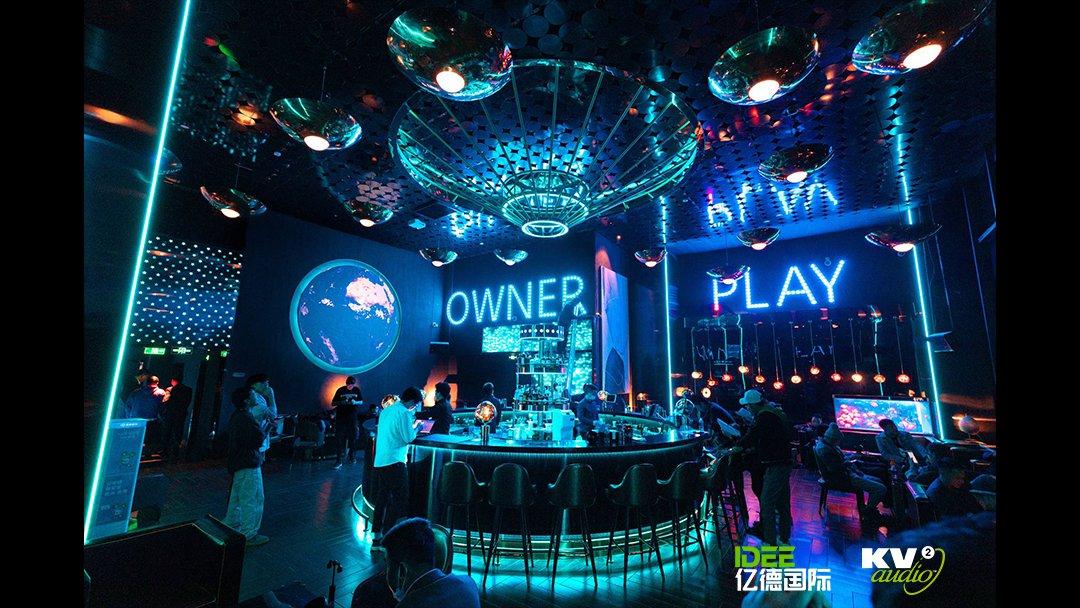 上海·OWNER PLAY C...